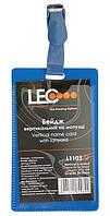 Бейдж вертикальный с пластиковым прижимом L1103 ТМ LEO 140077