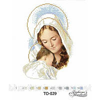 """Схема вышивки бисером иконы """"Мадонна и младенец"""""""