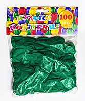 Шар воздушный 25 см перламутровый зел. 100шт/уп
