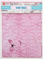 Бумага для декупажа, Vintage, 2 листа 40*60 см 952477 Santi