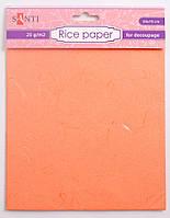 Рисовая бумага, оранжевая, 50*70 см