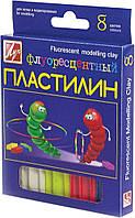 Пластилин флюоресц.  8 цв. 104 г 12С765-08 к/к