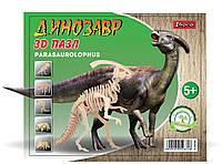 Набор 3D пазл динозавр Little Parasaurolophus, деревянный. 952874 1 Вересня