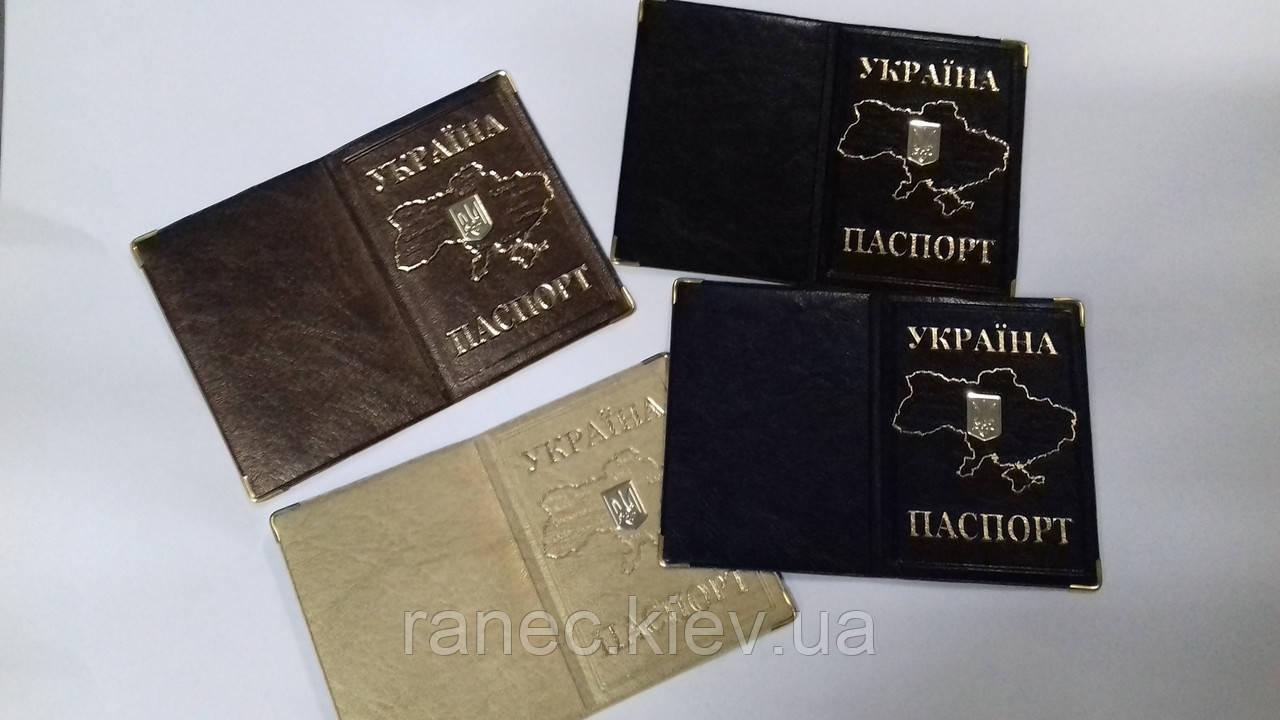 Обложка для паспорта кожзам 735625
