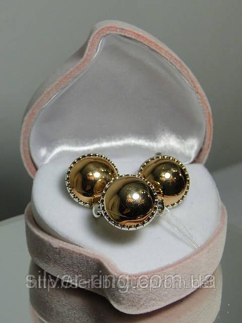 Гарнитур, серьги и кольцо, серебро 925 пробы с позолотой