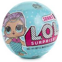 Кукла-шарик LOL, Кукла-сюрприз LQL в шарике, Кукла Лол, шар сюрприз, Cюрприз кукла в яйце, Игровой набор