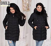 Куртка батальная женская Зима № р7088 гл