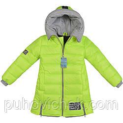 Детскую куртку для девочки демисезоную