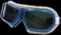 Очки защитные, закрытого типа, затемненные Господар 82-0604