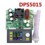 Універсальний блок живлення програмований перетворювач напруги модуль DPS5015, фото 2