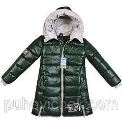 Демисезонные куртки детские для девочек Украина