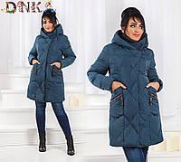 Куртка батальная Зима № д 01 гл