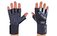 Перчатки для тренажерного зала Velo черные