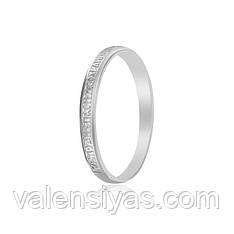Серебряное кольцо К2/436