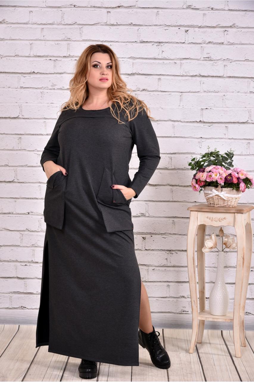 Женское платье в пол с карманами 0645 цвет темно серый / размер 42-74 / большой размер