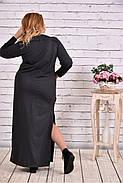 Женское платье в пол с карманами 0645 цвет темно серый / размер 42-74 / большой размер, фото 3