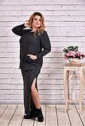 Женское платье в пол с карманами 0645 цвет темно серый / размер 42-74 / большой размер, фото 2