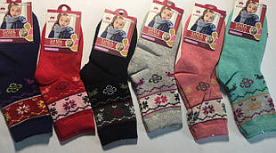 Шерстяные детские носки Корона 21-26 26-31 31-36 без махры