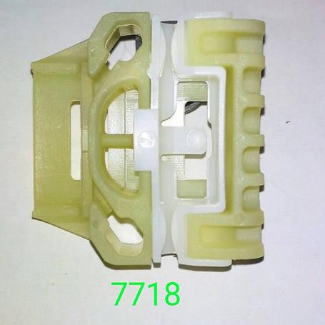 Скрепка стеклоподъемника передняя левая дверь VW S7718  , фото 2
