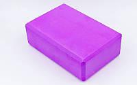 Блок для йоги RI-7736 фиолеовый