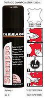 Чистящий Шампунь Tarrago Shampoo 200ml
