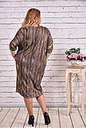Женское теплое платье из ангоры 0644 цвет бежевый / размер 42-74 / баталл, фото 4
