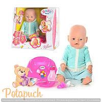 Детская кукла интерактивная пупс Baby Born 8001 D