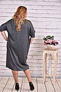Женское теплое платье из ангоры 0644 цвет синий / размер 42-74 / баталл, фото 4