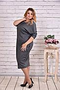Женское теплое платье из ангоры 0644 цвет синий / размер 42-74 / баталл, фото 3