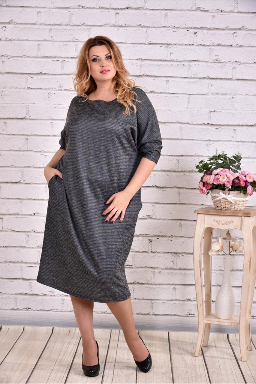 Женское теплое платье из ангоры 0644 цвет синий / размер 42-74 / баталл