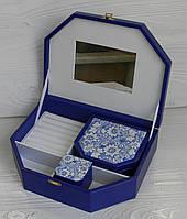 Шкатулка для ювелирных украшений многогранная с цветами и мини шкатулочками внутри