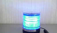 Проблесковый маячок LED1-18 синий