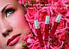 ЛЮКС Копии. Стойкость до 12 ч!!! Франция.Духи женские номер 32 – аналог Versace – Bright Crystal - 23 мл.