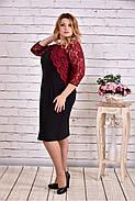 Женское стильное платье с гипюром 0643  / размер 42-74 / баталл, фото 3