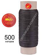 Нить вощёная прошивочная, полиэстер, 500 м, Текс №375 цв.темно-коричневый, круглая нить