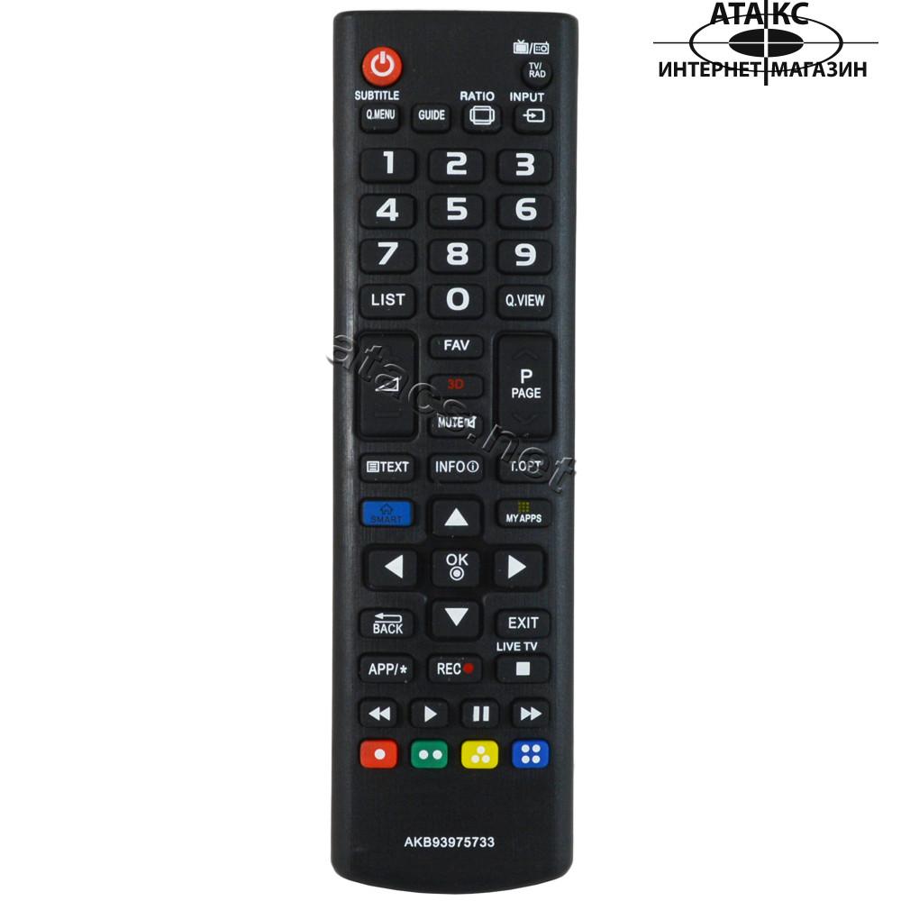 Пульт ДИСТАНЦІЙНОГО керування для телевізора LG AKB93975733