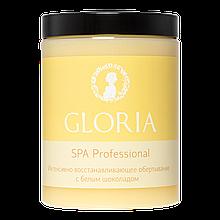 Обертывание интенсивно восстанавливающее с белым шоколадом GLORIA 1000мл
