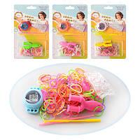 Набор для плетения браслетов AB004 (180шт) часы(элект),крюч,резиноч,соедин,4ц,на листе,11-17,5-2,5см