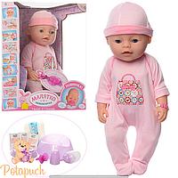 Детская кукла интерактивная пупс Малятко 8020-464