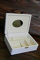 Шкатулка для ювелирных украшений маленькая белая