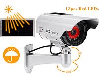 Муляж видеокамеры наблюдения на солнечной батарее