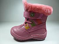 Ботинки для девочек СВТ кожаные Размер: 22,23,24,26