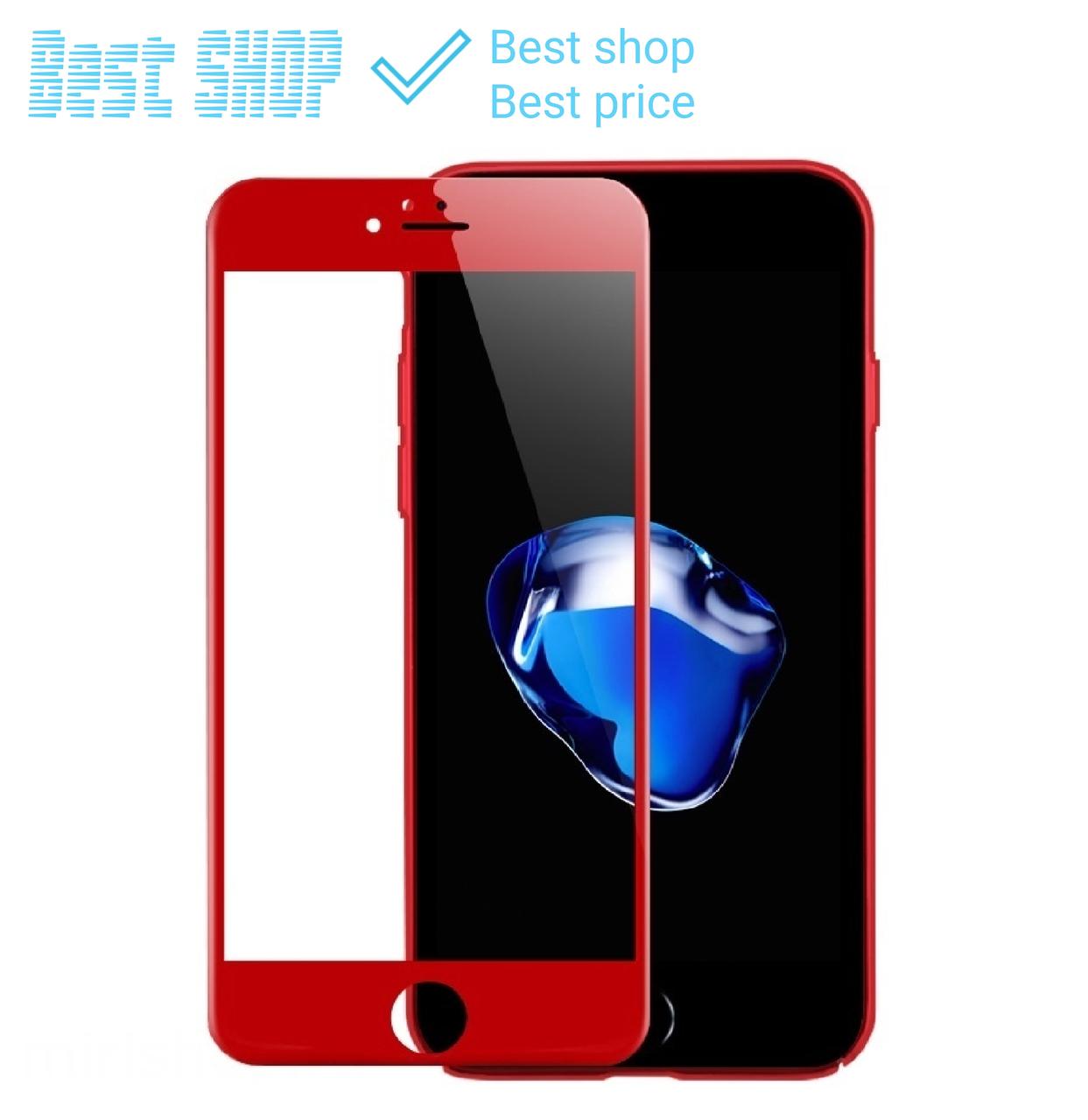 Защитное стекло 4D для iPhone 7 RED