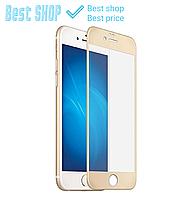 Защитное стекло 4D для iPhone 7 Gold