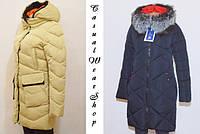 Куртка женская зима. Скидки.