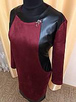 Платье из замша большого размера