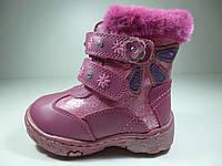 Ботинки для девочек с прошивкой Размер: 23,24,25,26