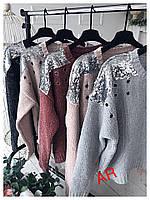 Свитер женский свободного кроя качество люкс крупная вязка люрексовой нитью украшен паетками и клепками