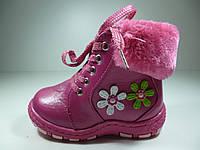 "Зимние ботинки для девочки ""СВТ.Т"" Размер: 26,27, фото 1"