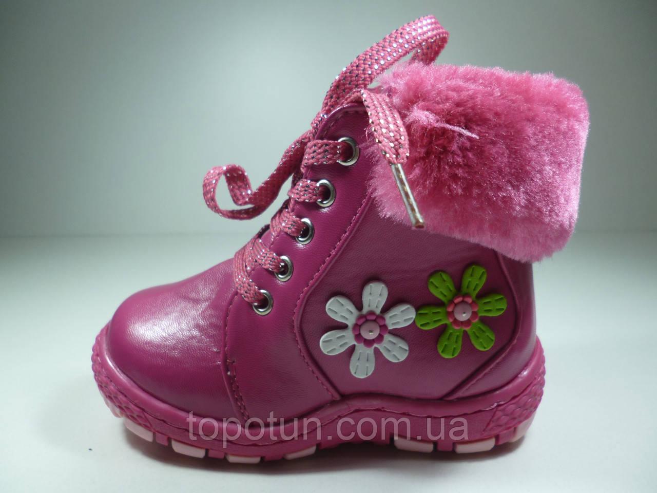 """Зимние ботинки для девочки """"СВТ.Т"""" Размер: 26,27"""